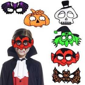 Vente masque Halloween enfant pas cher