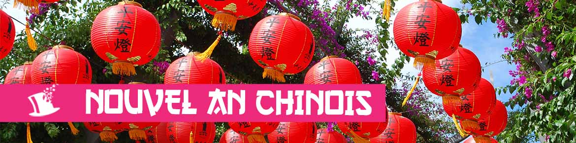 date nouvel an chinois 25 janvier 2020